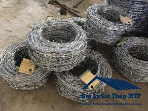 Dây thép gai (hay dây kẽm gai) là một vật liệu được sử dụng rộng rãi trong đời sống.