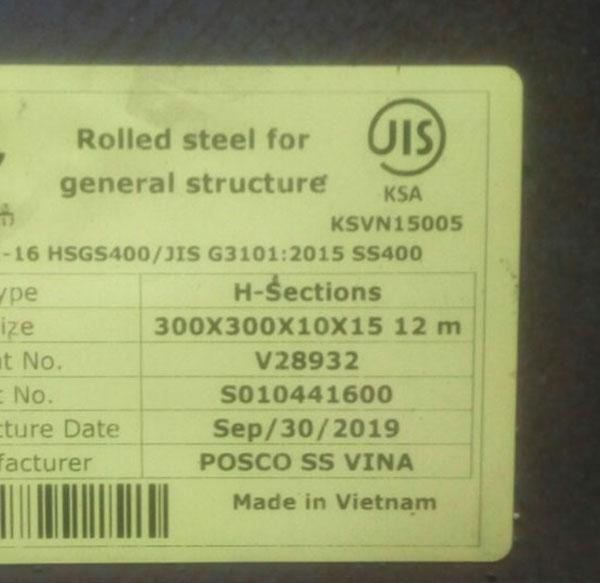 Thép hình H300 Posco giá rẻ