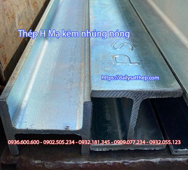 Mua Sắt thép H mạ kẽm và mạ kẽm nhúng nóng giá rẻ tại Đại Lý Sắt Thép MTP