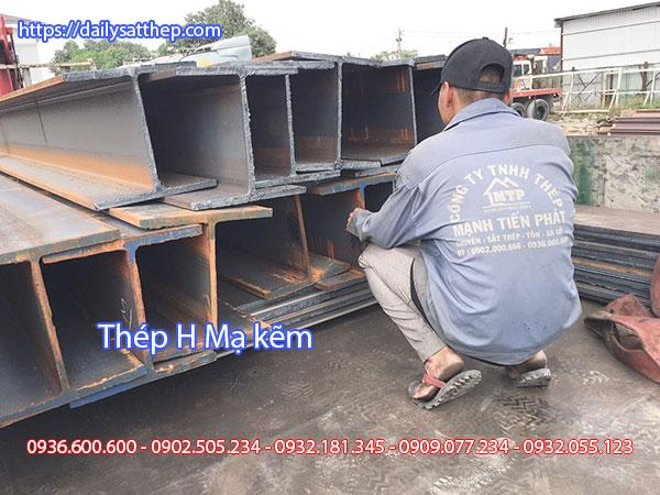 Thép H mạ kẽm