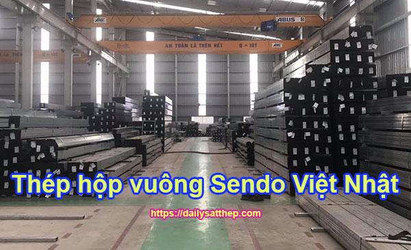 Ứng dụng của thép hộp Sendo Việt Nhật