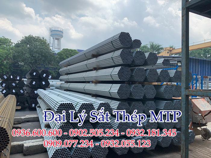 Mua Thép ống tại Quảng Nam giá rẻ với Đại lý sắt thép MTP