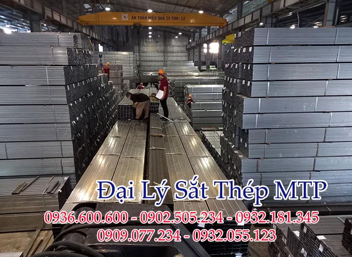 Mua thép hộp Bình Định giá rẻ tại Đại Lý Sắt Thép MTP