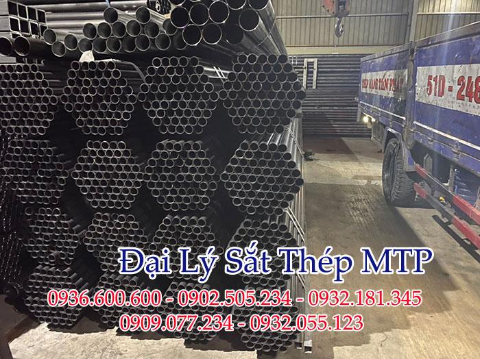 Giá thép ống tại Quảng Nam vừa cập nhật
