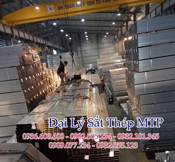 Giá thép hộp tại Bình Định vừa cập nhật