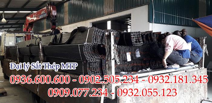 Đại Lý Sắt Thép MTP - Chuyên cung cấp thép hộp tại Gia Lai giá rẻ