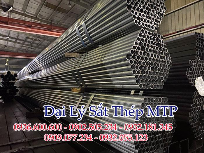 Mua thép ống tại Quảng Nam giá rẻ