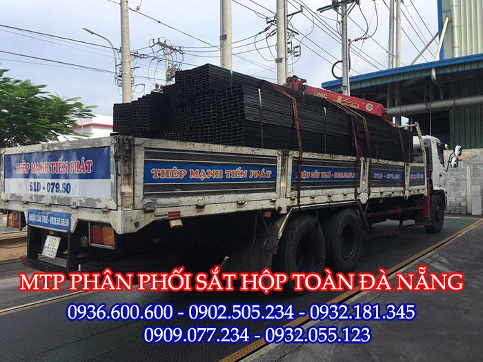 Mua sắt hộp Đà Nẵng giá rẻ, chiết khấu lớn tại Đại Lý Sắt Thép MTP
