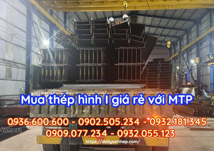 Vận chuyển thép I An Khánh ra công trình cho khách hàng