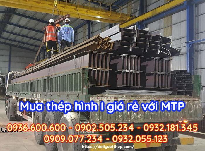 Hỗ trợ vận chuyển khi mua thép I Nga tại Đại Lý Sắt Thép MTP