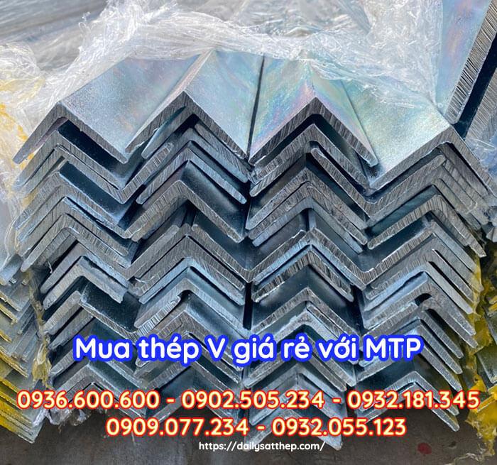 Thép V Quang Thắng giá rẻ, Mua Thép V Quang Thắng tại Đại Lý Sắt Thép MTP