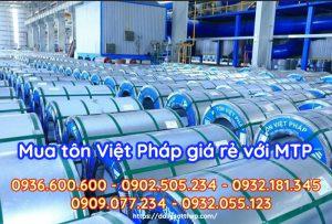 Giá tôn Việt Pháp (tôn kẽm, tôn lạnh, tôn mạ màu, tôn cách nhiệt, tôn giả ngói Việt Pháp) hôm nay mới nhất