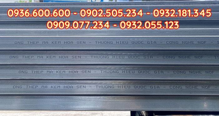 Dấu hiệu nhận biết thép hộp mạ kẽm Hoa Sen chính hãng