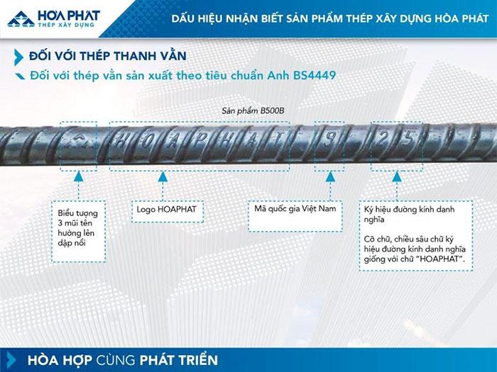 Dấu hiệu nhận biêt thép thanh vằn Hòa Phát