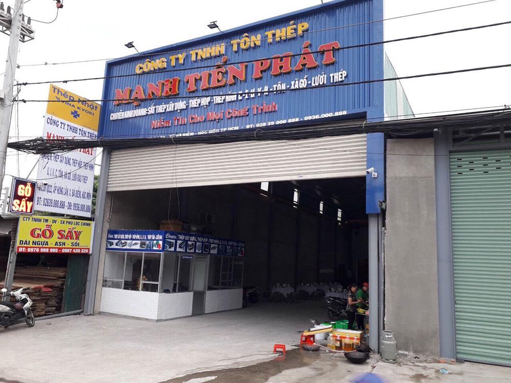 Một chi nhánh của thép MTP tại Bà Điểm, huyện Hóc Môn, TPHCM