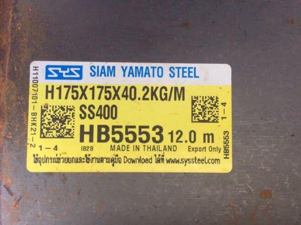 Giá thép hình H Thái Lan Siam Yamato Steel mới nhất hiện nay ra sao?